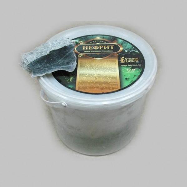 НЕФРИТ камень для бани ( кубики) 10кг